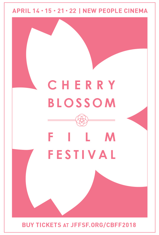 cbff18-flyer